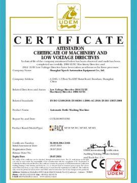 Avtomatik shisha yuvish mashinasining Idoralar sertifikati