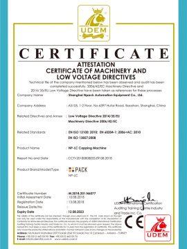 Idoralar dastgohi sertifikati