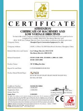 Yoqilg'i quyish mashinasining Idoralar sertifikati